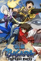 Sengoku Basara: The Movie