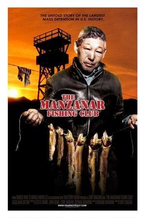 Manzanar Fishing Club