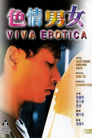 Viva Erotica