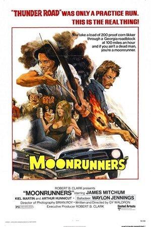 Moonrunners