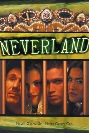Neverland (New Media)