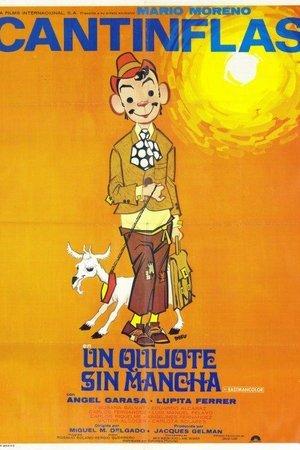 Quixote Without La Mancha