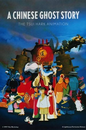 Chinese Ghost Story: The Tsui Hark Animation