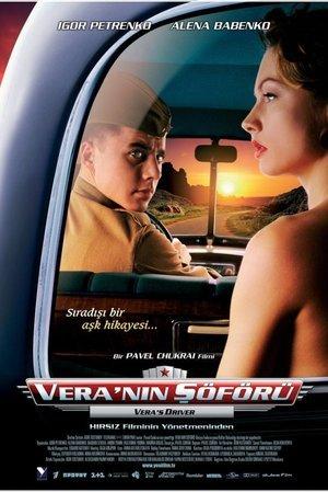 Driver For Vera