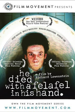 He Died With a Falafel in his Hand