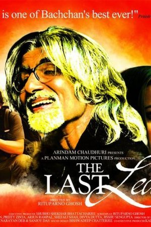 Last Lear