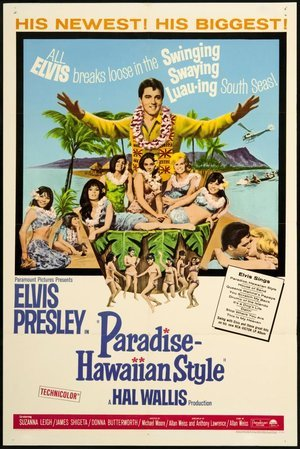 Paradise Hawaiian Style